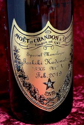 オリジナル ボトル ワイン 酒 シャンパン 二階堂 マグナム 名前 写真 名入れ ロゴ ノベルティ 格安 東京 おしゃれ サプライズ プレゼント 記念品