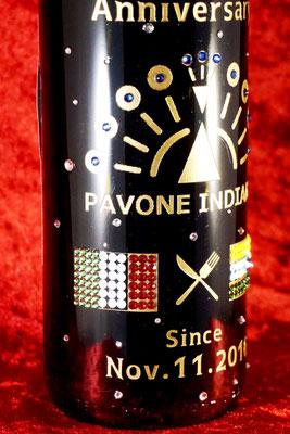 酒 オリジナル ボトル ワイン シャンパン プレゼント 写真 ロゴ 名入れ 名前 スワロ 誕生日 お祝い  ノベルティ 格安 製作 東京 世界で1つ オーダー 酒