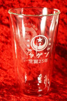 グラス タンブラー ノベルティ  マグ オリジナル ロゴ 名前 名入れ プレゼント 格安 おしゃれ 祝い サプライズ 東京 オーダーメイド