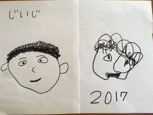 お子さんの描いた文字・イラスト そのまま ステンレスマグ オリジナル 父の日 母の日 敬老の日