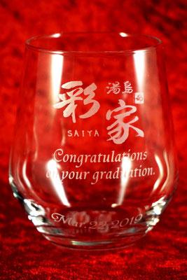 写真 グラス オリジナル グラス タンブラー コップ おしゃれ ロゴ 祝 格安 東京 オーダーメイド オンリーワン 販促 ノベルティ ギフト