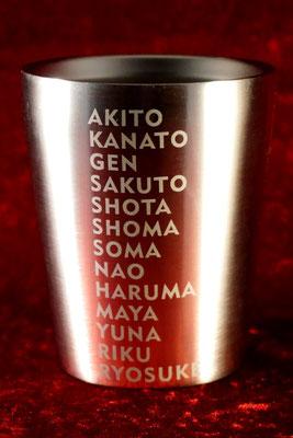 ステンレス マグ タンブラー サーモス オリジナル ロゴ チーム 名前 名入れ 記念品 卒業 定年 祝い 格安 東京 製作 おしゃれ