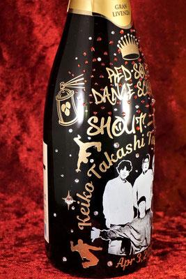 ワイン シャンパン オリシャン ボトル 酒 オリジナル グラス 名入れ 名前 コップ タンブラー ロゴ 写真 おしゃれ 東京 ギフト プレゼント ノベルティ 安い 記念品