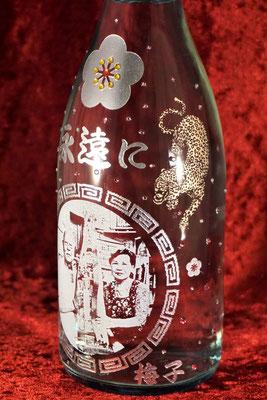 オリジナル ボトル オリシャン ワイン シャンパン 酒 名入れ 彫刻 名前 写真 ロゴ スワロ おしゃれ 格安 祝 東京 プレゼント 映え オンリーワン