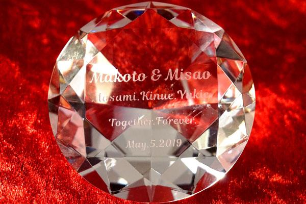 結婚祝い サプライズ ダイヤ 名前 名入れ ロゴ オリジナル イラスト プレゼント ギフト 祝 ノベルティ 格安 販促 おしゃれ 東京 オンリーワン