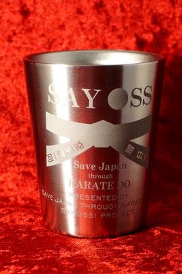 ボダム オリジナル グラス タンブラー 名入れ 名前 ロゴ ノベルティ 格安 おしゃれ 東京 販促 記念品 ステンレス マグ サーモス