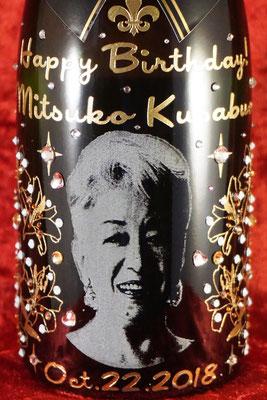 モエ シャンパン ワイン 酒 オリジナル ボトル 刻印 メッセージ ラインストーン 写真 名前 名入れ ロゴ 販促 製作 東京 おしゃれ 格安 人気