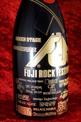 モエ シャンパン ボトル オリジナル オリシャン 酒 ワイン 名前 名入れ スワロ おしゃれ 格安 東京 製作 オンリーワン ロゴ ノベルティ 写真