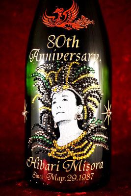 オリジナル ワイン シャンパン 写真入り オーダーメイド 名前 ロゴ 格安 製作 オリジナルボトル おしゃれ 東京 ノベルティ オーダー 酒