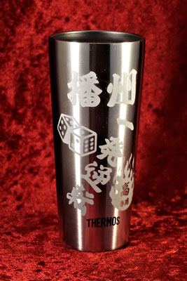 オリジナル グラス サーモス ステンレス コップ 名前 名入れ ロゴ おしゃれ 安い 写真 記念品 ノベルティ 業務用 店舗用 東京