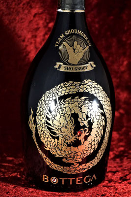 オリシャン オリジナル シャンパン ワイン ドンペリ ボッテガ モエ ロゴ 酒 彫刻 スワロ 名前 名入れ 写真 安い おしゃれ 東京 記念品 ノベルティ 業務用