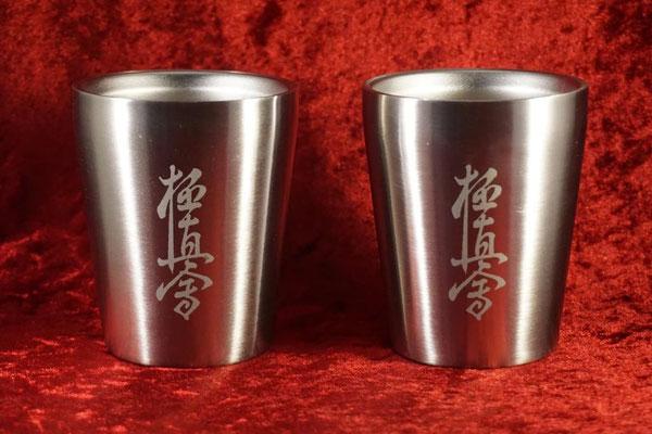 サーモス ステンレス 名入れ 名前 ロゴ オリジナル グラス オーダー おしゃれ サプライズ 格安 東京 サプライズ ノベルティ プレゼント製作