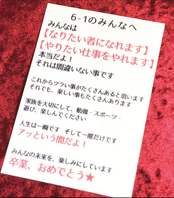 オリジナル グラス 名前 名入れ タンブラー 写真 記念品 ロゴ 卒業 祝 プレゼント ノベルティ 東京 おしゃれ 格安