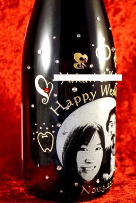 名入れ ロゴ オリジナル ボトル ワイン シャンパン ギフト プレゼント サプライズ 誕生日 おしゃれ ノベルティ 記念品 格安 世界で1つ