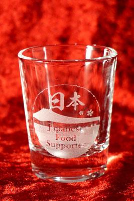 グラス オリジナル ロゴ ノベルティ 格安 名入れ 販促 おしゃれ 記念 祝 東京 名前 タンブラー コップ 会社名 記念品
