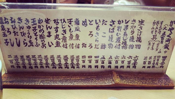 かやくご飯 大阪 大黒 グラス ボトル 酒 名前 名入れ オリジナル 格安 東京 プレゼント ノベルティ 記念品 ワイン シャンパン ロゴ 販促 メッセージ お祝い