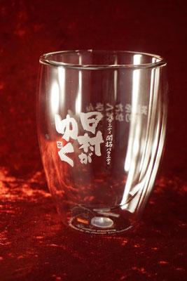 ボダム ロゴ グラス 記念品 ノベルティ 名入れ グラス  ノベルティ 製作 格安 オリジナル 販促 名前 東京 オリジナル オーダー