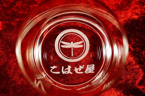 名入れ グラス ロゴ タンブラー 記念品 ノベルティ 格安 製作 東京 オリジナル 社名 ギフト おしゃれ マグ ステンレス 販促