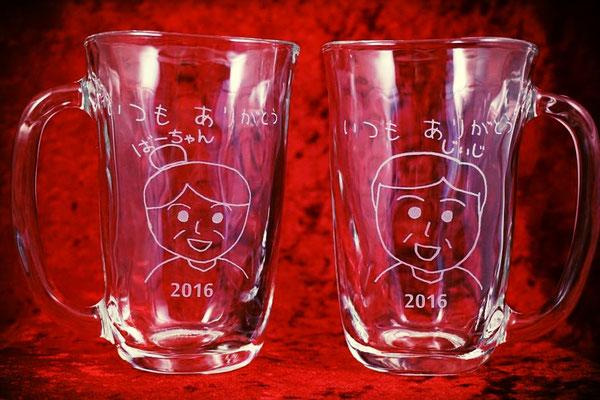子供 描いた イラスト 絵 そのまま 敬老の日 還暦祝い 製作 格安 オーダーメイド オリジナル グラス ジョッキ 名前 プレゼント オーダー