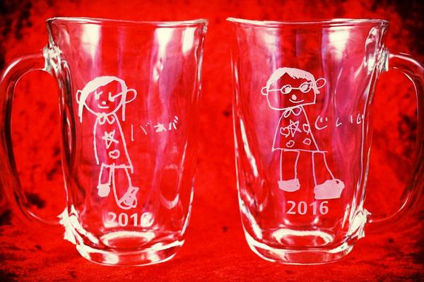 子供 イラスト 絵 描いた そのまま 敬老の日 還暦祝い 製作 格安 オーダーメイド オリジナル グラス ジョッキ 名前 プレゼント オーダー