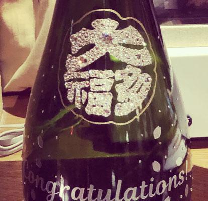 浅草 おでん 大多福 老舗 名店 名入れ ボトル ワイン 酒 お祝い 格安 オリジナル グラス 景品 記念品 ロゴ 東京 ノベルティ アトリエ・エノン