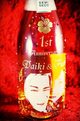 シャンパン ワイン 酒 オリジナル ボトル メッセージ 名前 写真 名入れ ロゴ 誕生日 ギフト オーダー 彫刻 格安 東京 ノベルティ