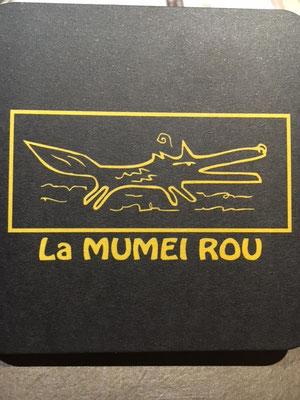 お祝い 退職 ステンレス タンブラー サーモス 名入れ ロゴ入れ オリジナル