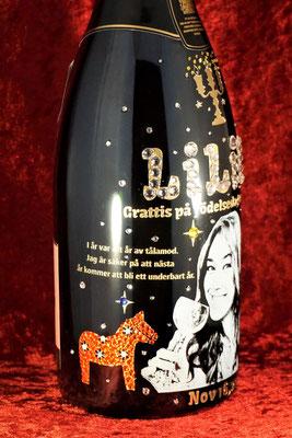 モエ シャンパン オリジナル オリシャン ワイン 酒 ボトル 名前 名入れ 彫刻 格安 おしゃれ スワロ 東京 写真 ノベルティ プレゼント