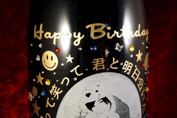 シャンパン 名入れ オリジナル マグナム 写真 サプライズ パーティー 酒 ワイン ロゴ ノベルティ 格安 東京 おしゃれ スワロ プレゼント