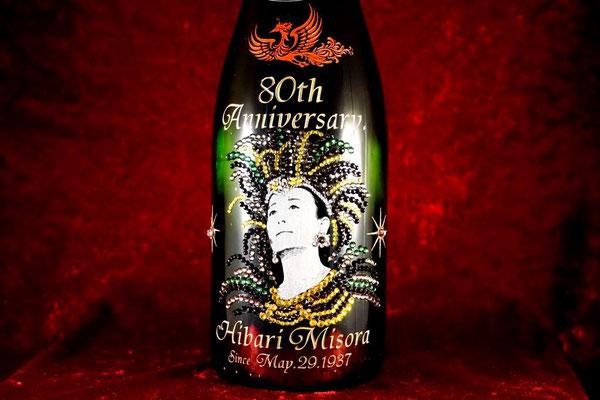 オリジナル ボトル  名入れ ロゴ ワイン シャンパン プレゼント ノベルティ お祝い 写真 スワロフスキー 記念品 格安 製作 オシャレ 東京 記念品
