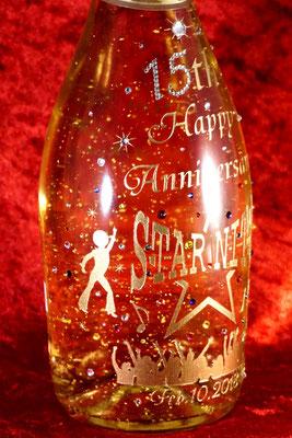 名前 名入れ ロゴ入れ オリジナル ボトル グラス お祝い ギフト ワイン シャンパン おしゃれ 格安 東京 記念品 ノベルティ