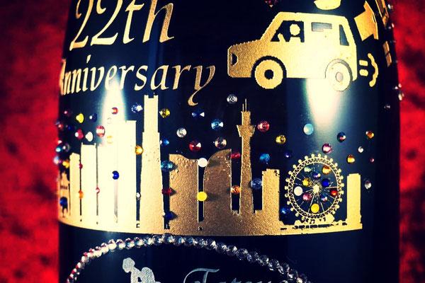結婚記念日 マグナムボトル お祝い オリジナルボトル シャンパン 格安 製作 オンリーワン オーダーメイド 世界で1つ
