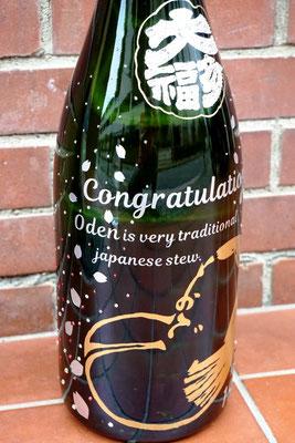 酒 ワイン シャンパン モエ オリジナル 写真 ボトル 名前 名入れ ロゴ プレゼント スワロ オリシャン ノベルティ 東京 格安 おしゃれ オンリーワン
