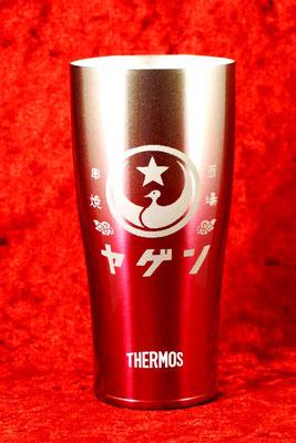サーモス ステンレス タンブラー マグ グラス オリジナル ロゴ 格安 名入れ 名前 お祝い ギフト ノベルティ 販促 東京 オンリーワン おしゃれ