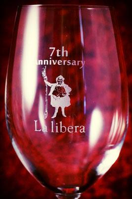 お祝い 記念品 ノベルティ オリジナル 格安 製作 東京 名入れ ロゴ入れ オーダーメイド グラス タンブラー ワイングラス