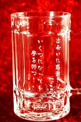 ジョッキ グラス ロゴ 名入れ ノベルティ 記念品 開店祝い 周年祝い オリジナル オーダーメイド 格安 製作 東京 ギフト