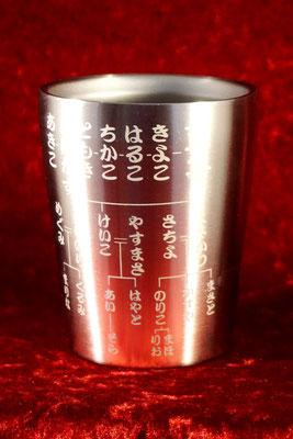 名入れ オリジナル グラス タンブラー 酒 ワイン シャンパン ボトル 祝い ギフト ステンレス ロゴ 販促 記念 格安 オリジナル 東京 写真 名前 おしゃれ