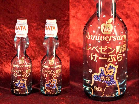 アトリエ・エノン 名入れ グラス タンブラー オリシャン 酒 ボトル ワイン シャンパン ロゴ 写真 スワロフスキー おしゃれ 安い 業務用 店舗用 ノベルティ 販促 東京