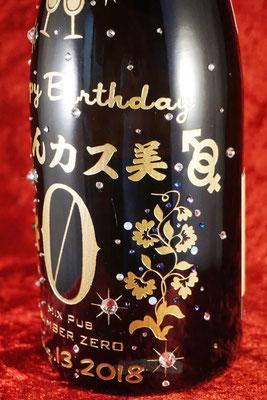 酒 ワイン シャンパン オリジナル ボトル 写真 名前 名入れ メッセージ ロゴ お祝い ノベルティ 記念品 格安 東京 おしゃれ モエ サプライズ ギフト