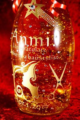 お祝い 金箔入り シャンパン オリジナル オーダーメイド 世界で1つ