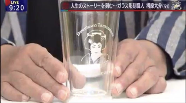 オリジナル グラス 名前 名入れ ロゴ ダブルウォール ボダム 写真 おしゃれ 東京 ノベルティ 販促 グッズ プレゼント
