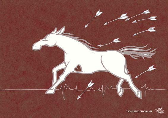 title: スーホの白い馬
