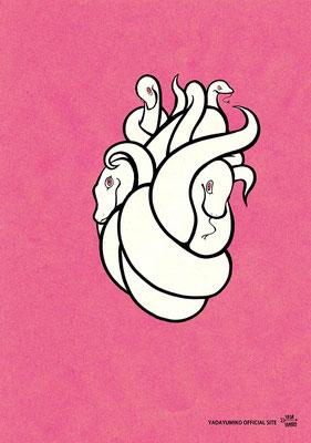 HEARTー蛇ー