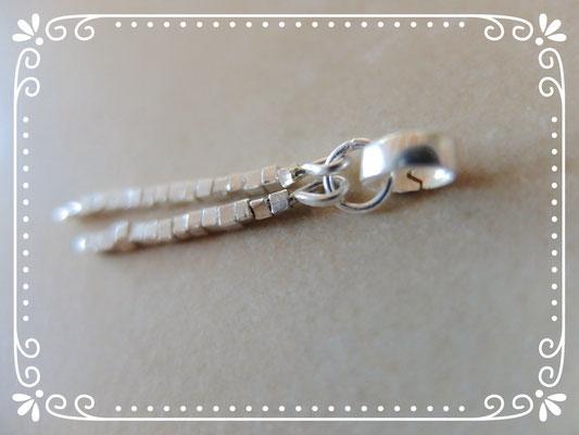 Microkleine Silberquader