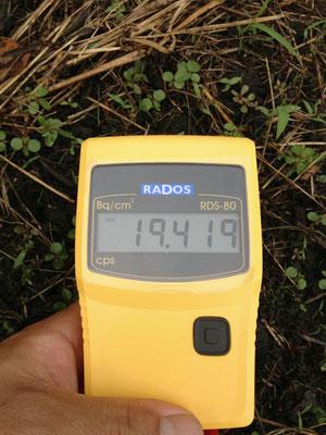 土壌表面汚染測定器RADOS RDS80