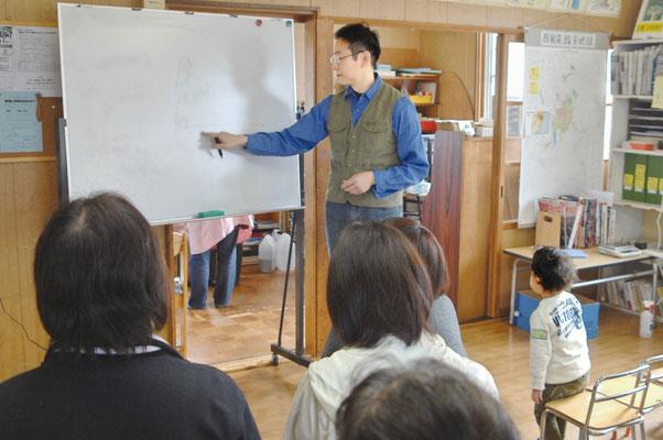測定講習会も開催