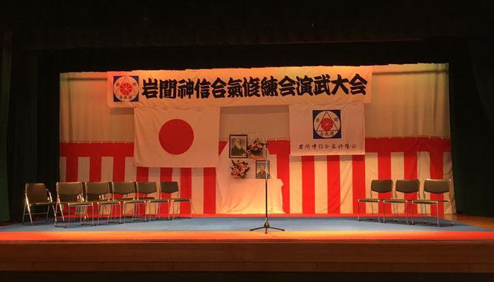 Il palco della cerimonia.
