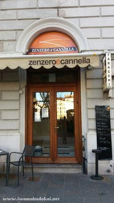 L'ingresso di Zenzero e Cannella.