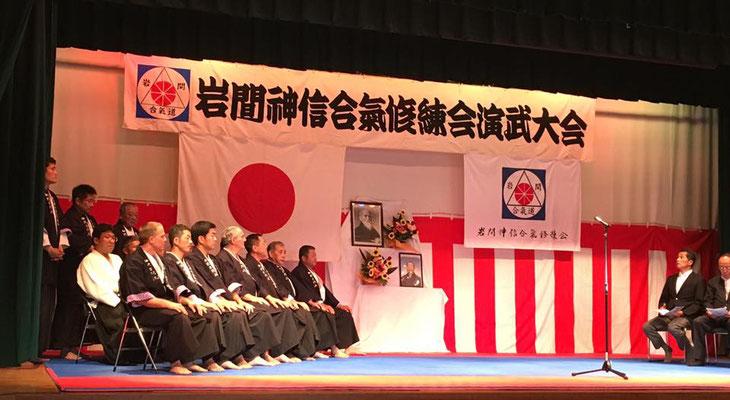 I Senpai della scuola presenti, assieme a Saito Hitohira Sensei.