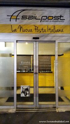 L'ingresso dell'Agenzia Ts1 Sailpost.